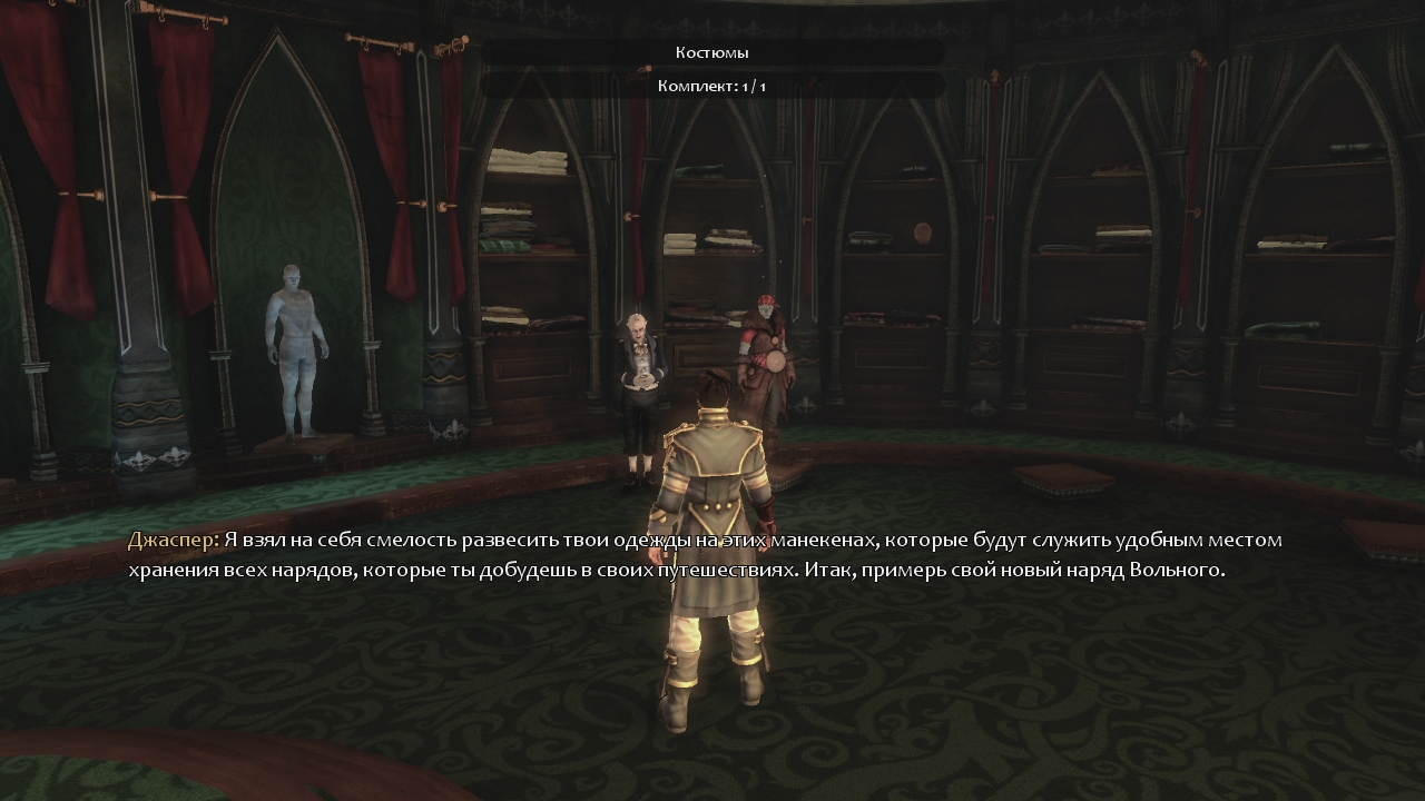 Скриншот Fable III