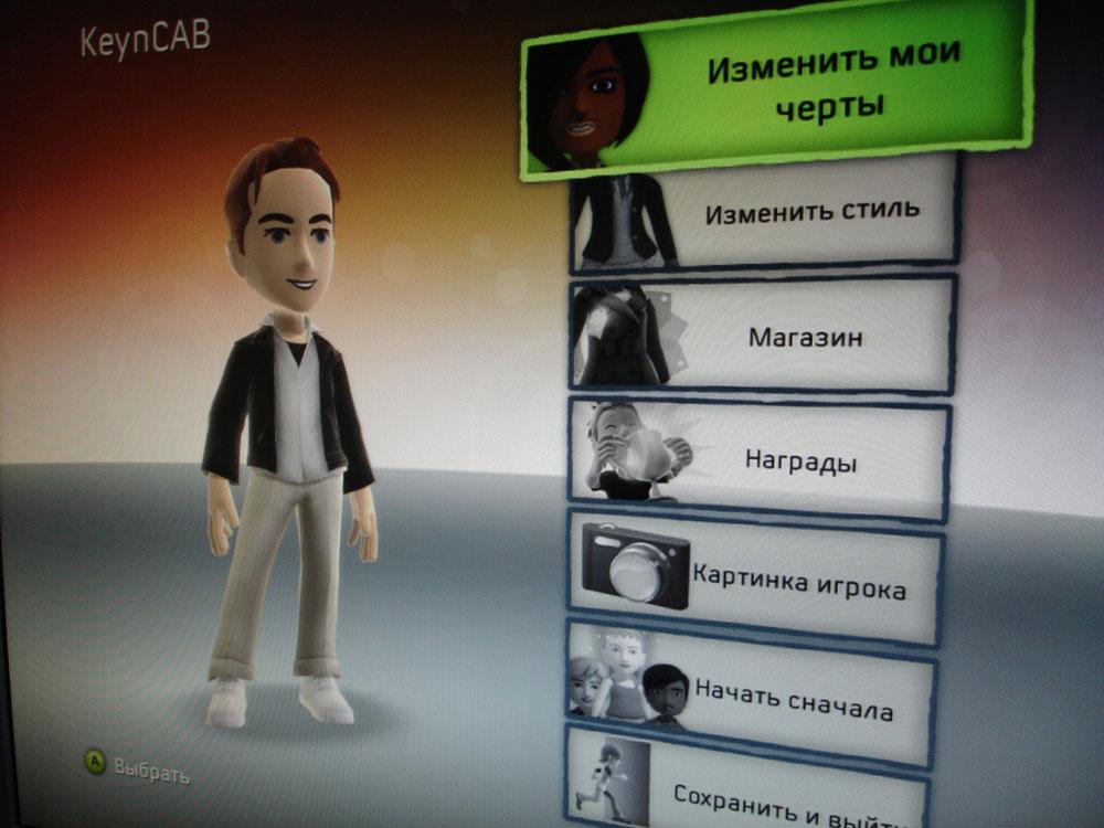 Маленькие зеленые человечки на Xbox 36 - Playhard ru